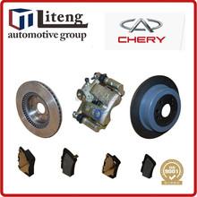 car accessories for chery MVM530/MVM315/MVM33 /MVM110 brake kit