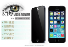 Japanese material! bubble free 9H anti-spy screen protector for iphone 5s top quality and excellent package OEM welcome!
