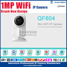 Amovision QF604 Smarest sharp with P2P function two way audio easy to used for baby care small IP Wifi camera