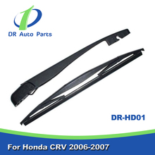 Rear Wiper Blade For Honda Odyssey 2003
