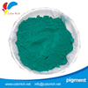 pigment green 7(Phthalo Green G )CR.G7 iridescent paint pigments