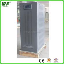 new design Voltage Stabilizer