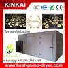 Hot air fruit dehydrator machine / vegetable dryer machine / fish drying machine