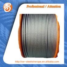 Galvanizido steel rope