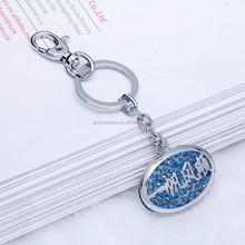 Custom logo metal oval key ring promotion oval blank keyrings