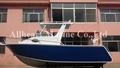 CE certificado cuddy aluminio barco de cabina para la pesca, el trabajo y el ocio / recreación