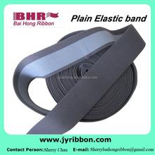 Grey color 38mm plain nylon elastic band with shiny yarn