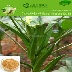 High quality plant viagra Okra Extract/ dried okra powder
