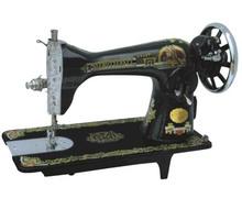 Domestic Sewing Machine JA2-1 Socks Machine Price Mini Sewing Machine