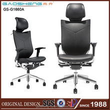 GS-G1660A car seat style office chair, heat and massage office chairs