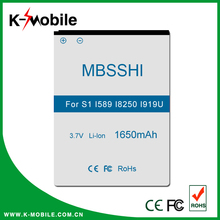 China Mobile Phone I9000 Battery for samsung Battery For Galaxy S1 External Battery