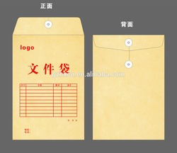 kraft paper document bag foldable envelope type