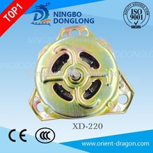 DL CE CHEAPER PRICE celcus washing machine plastic two face parts