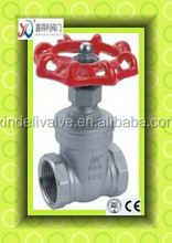 cast and forged thread Gate Valve