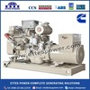 500kW Marine Generator Set powered by Cummins engine K38-DM