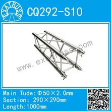 CQ292-S(290*290) aluminium square tuss, ligting stage spigot truss compatible with global truss
