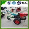 Weifang Ruijia Machinery supply Framland orchard garden HAONONG brand walking mini tractor price