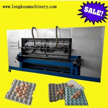 egg tray machine /waste paper egg tray production line /automatic paper pulp molding machine