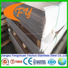 low price for backsplash 1.4404 stainless steel sheet price