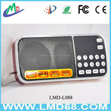 portable multi band radio ham radio L-088AM