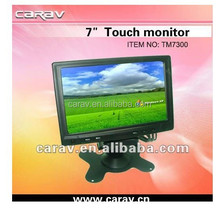Rugged Metal case 7 inch Data Load bluetoothtouch screen monitor pc