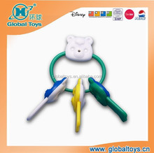 HQ9616 panda keychain for baby toy with EN71 standard for promotion toy
