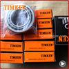 Original timken tapered roller bearing JM720249/JM720210