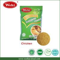 Africa Food Ingridents Halal Chicken Shrimp Tomato Beef Flavor Seasoning Powder