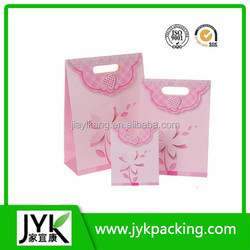 Lovely Paper Bag Biscuit Cake Cookie Bags Wedding Party Candy Gift Favour 3D handmade paper bag GB150505