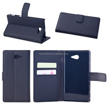 2015 update style stand pu leather flip case for sony M2