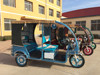 BORAC MODEL FOR BD MARKET mainbon 12000w brushless motor tricycle, passenger tricycle, best quality tricycle