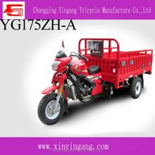 china motorized richshaw of bajaj use