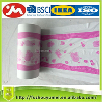 Diaper back sheet unbreathable PE film with print