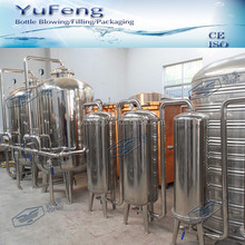 full automatic nutritional drink production equipment