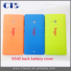 new wholesale cheap price original quality phone battery cover housing for nokia microsoft lumia 540 n540 back case replacement
