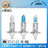 H1 12V 100W car driving lights