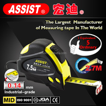 32G ASSIST manufactory Applicable new professional nice assist meter tape cover rubber new 5m measuring tape new tape measure