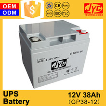 Good quality safe power ups 12v 38ah replacement battery