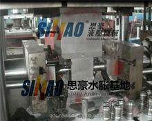 Alta tensión equipos de agua suministro Shanghai subida en metal alta presión de la prensa hidráulica, cuatro columnas fría hyforming prensa