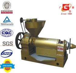 maize soya bean oil press machine from guangxin factory