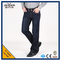 Skinny fit men's casual blue jeans with good quality