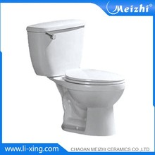 bathroom sanitary ware siphonic watermark toilet