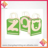 2013 new zoo cute paper shopping bag