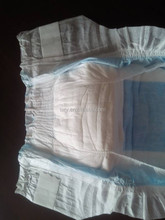 Adult incontinence pads diaper production & liners