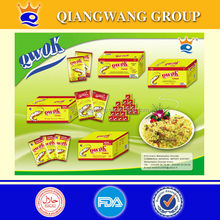 QWOK DAVID----Bouillon Cube (Seasoning Cube,Stock Cube,Soup Cube,Chicken Cube ,Spices Cube,Cooking Cube