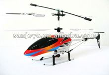 2012 New design 2.4 G 3 ch remote control helicopter