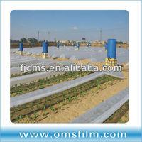 small greenhouse plastic cover