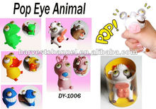 novelty plastic promotion eyes pop out toys/novelty eye popper animal toys /squeeze eye pop out toy