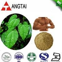 Best Quality Health Products Epimedium Extrac/Epimedium Seeds Extract Icariin 5%-98%