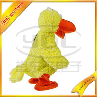singing and dancing duck caller box plush toys